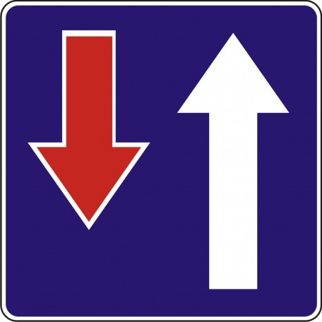 Rights of way to the narrowing lane
